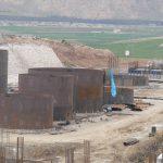 Kermanshah utility units